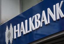 Halkbank EFT İptal İşlemleri Nasıl Yapılır?