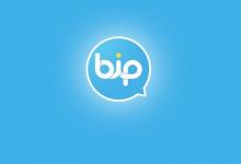 Turkcell Bip Wep Nedir ve Nasıl Kullanılır?